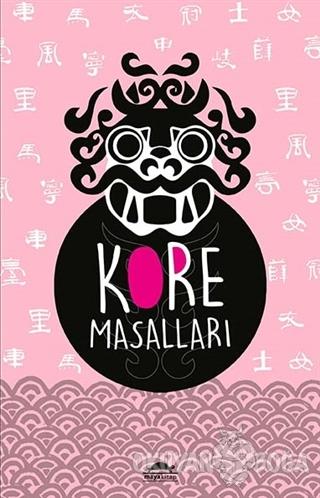 Kore Masalları (Özel Ayracıyla)