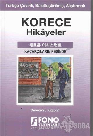 Korece Hikayeler - Kaçakçıların Peşinde (Derece 2)