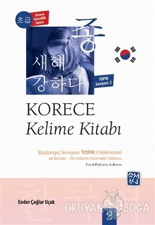 Korece Kelime Kitabı - Seviye 2