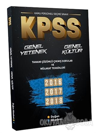 KPSS Genel Yetenek Genel Kültür Tamamı Çözümlü Çıkmış Sorular ve Mülakat Teknikleri