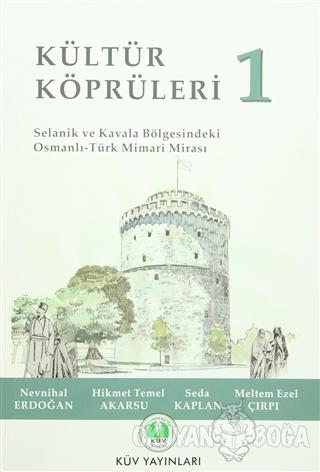 Kültür Köprüleri 1 - Nevnihal Erdoğan - KÜV Yayınları (Kocaeli Ünivers