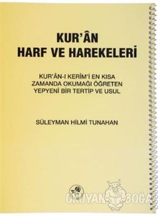 Kur'an Harf ve Harekeleri (Spiralli Büyük)