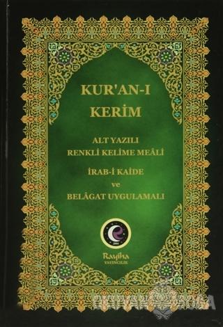Kur'an-ı Kerim (Alt Yazılı Renkli Kelime Meali - Rahle Boy) - Kolektif