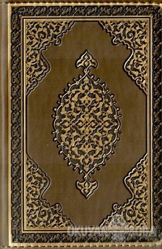 Kur'an-ı Kerim (Cep Boy Kılıflı Fermuarlı) Bilgisayar Hatlı (Ciltli)