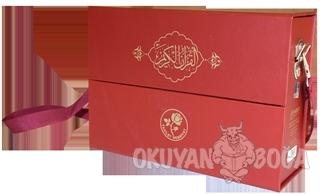 Kur'an-ı Kerim Hatim Seti (Bordo)