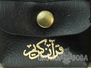 Kur'an-ı Kerim (Mini Boy) - Kolektif - Çelik Yayınevi
