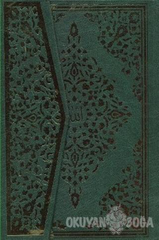 Kur'an-ı Kerim (Orta Boy, Hafız Osman Hattı) (Ciltli) - Kolektif - Şen