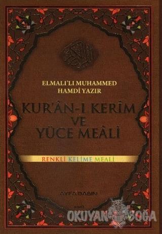 Kur'an-ı Kerim ve Yüce Meali (Rahle Boy Kod: 082) (Ciltli) - Elmalılı