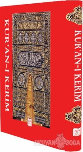Kur'an-ı Kerim - Kolektif - YDY Yayınları