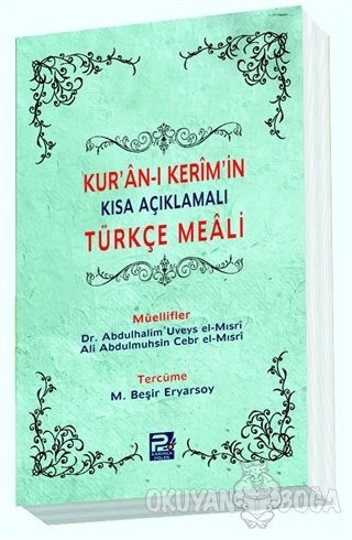 Kur'an-ı Kerim'in Kısa Açıklamalı Türkçe Meali (Roman boy) - Abdulhali