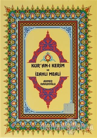 Kur'an- Kerim İzahlı Meali - (Berkenar Boy - Şamua) (Ciltli)