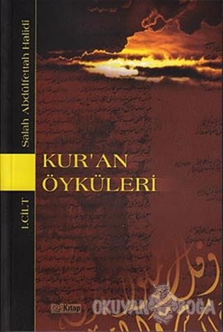 Kur'an Öyküleri 1. Cilt