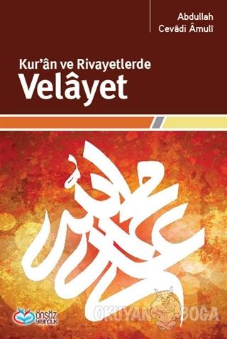 Kur'an ve Rivayetlerde Velayet - Abdullah Cevadi Amuli - Önsöz Yayıncı