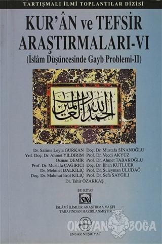 Kur'an ve Tefsir Araştırmaları 6 - Süleyman Uludağ - Ensar Neşriyat