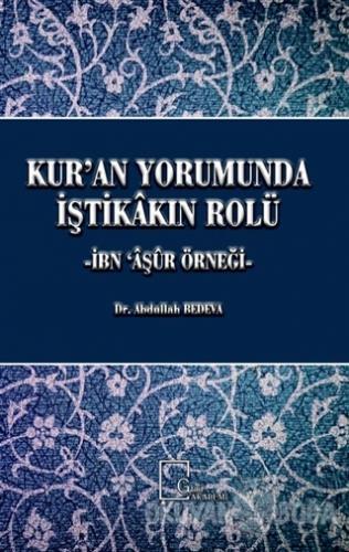Kur'an Yorumunda İştikakın Rolü