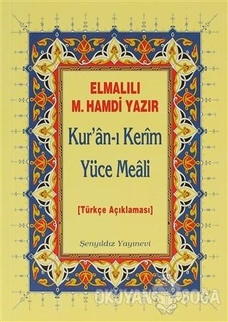 Kur'an'a Göre Müsibetler Açısından İnsan ve Toplum - İsmail Karagöz -