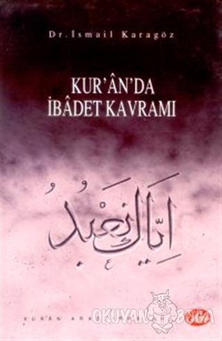 Kur'an'da İbadet Kavramı - İsmail Karagöz - Şule Yayınları