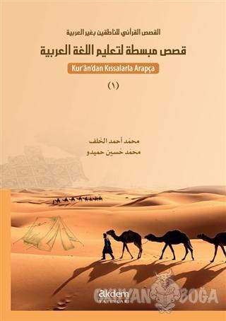 Kur'an'dan Kıssalarla Arapça