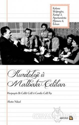 Kurdoloji u Malbata Celilan