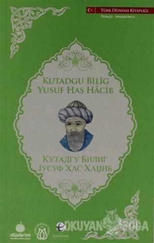 Kutadgu Bilig (Türkçe - Makedonca)