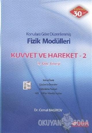 Kuvvet ve Hareket 2 - Konulara Göre Düzenlenmiş Fizik Modülleri - Cema