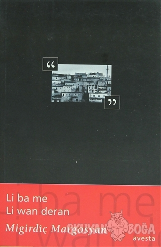 Li Ba Me Li Wan Deran