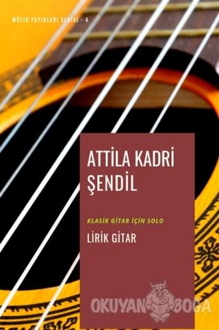 Lirik Gitar