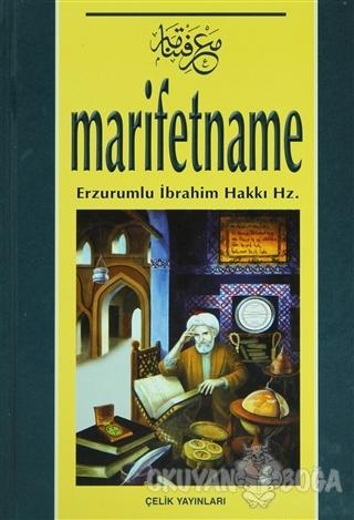 Marifetname (Şamua) (Ciltli) - Erzurumlu İbrahim Hakkı Hazretleri - Çe