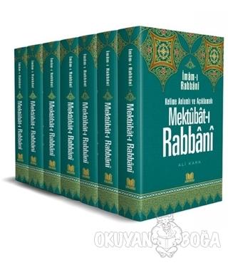 Mektubatı Rabbani Tercümesi (7 Cilt Takım) (Ciltli)