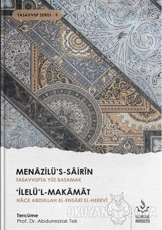 Menazilü's-Sairin - Tasavvufta Yüz Basamak