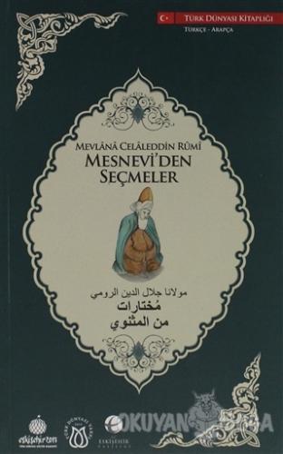 Mesnevi'den Seçmeler (Türkçe-Arapça)