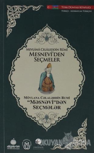 Mesnevi'den Seçmeler (Türkçe-Azerbaycan Türkçesi)