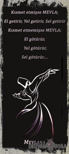 Mevlana Siyah Poster