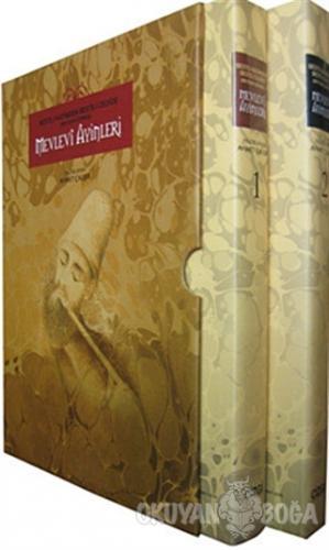 Mevlevi Ayinleri (2 Cilt Takım) (Ciltli) - Ahmet Çalışır - Çizgi Kitab