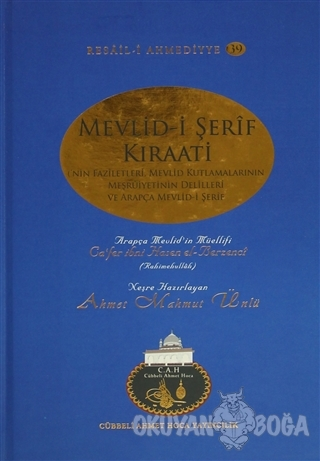Mevlid-i Şerif Kıraati (Ciltli) - Cafer ibni Hasen el-Berzenci - Cübbe