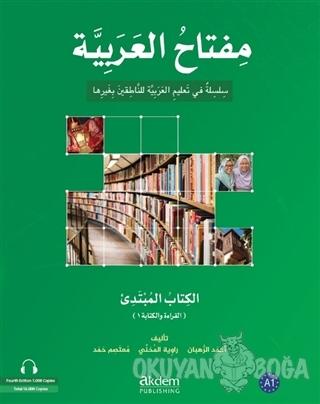 Miftahu'l Arabiyye Başlangıç Seviyesi (Okuma ve Yazma) - Ahmad Al-Ruhb