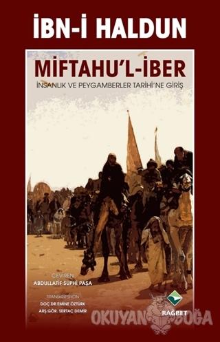Miftahu'l-İber