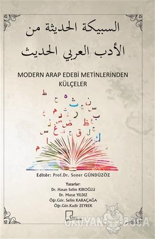 Modern Arap Edebi Metinlerinden Külçeler