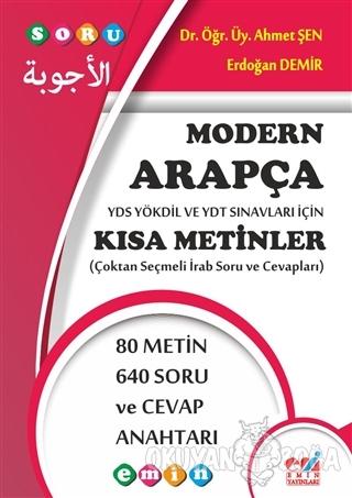 Modern Arapça YDS Yökdil ve YDT Sınavları İçin Kısa Metinler (Çoktan Seçmeli İrab Soru ve Cevapları)