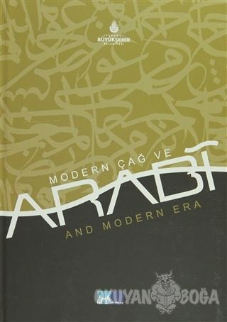 Modern Çağ ve İbn-i Arabi (Ciltli)