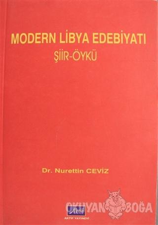 Modern Libya Edebiyatı
