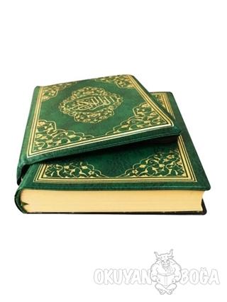 Mühürlü Kuran-ı Kerim (Cep Boy, Ayfa-064)
