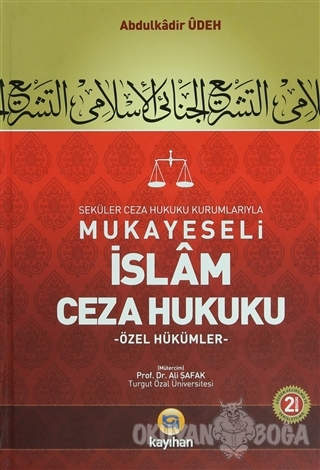 Mukayeseli İslam Ceza Hukuku Cilt: 1 (Ciltli)
