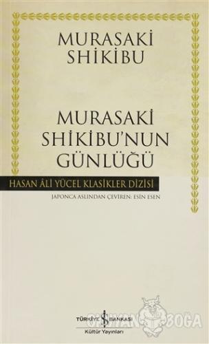 Murasaki Shikibu'nun Günlüğü