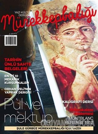 Mürekkepbalığı Dergisi Sayı: 3 Ağustos 2014 - Kolektif - Mürekkepbalığ