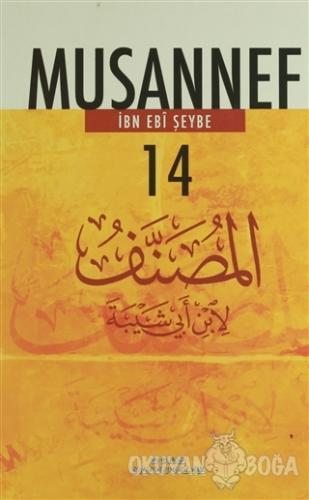 Musannef - 14 (Ciltli) - İbn Ebi Şeybe - Ocak Yayınları