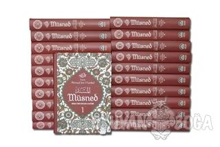 Müsned (21 Cilt Takım) (Ciltli) - Ahmed İbn Hanbel - Ocak Yayınları