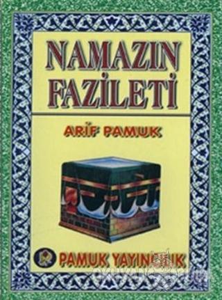 Namazın Fazileti (Namaz-016) - Arif Pamuk - Pamuk Yayıncılık