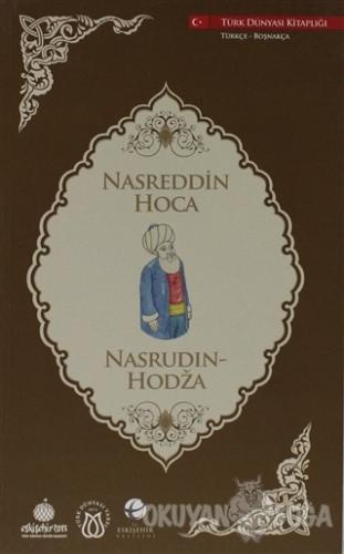 Nasreddin Hoca (Türkçe-Boşnakça)
