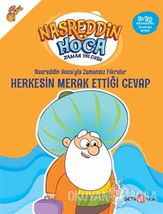 Nasreddin Hoca'yla Zamansız Fıkralar - Herkesin Merak Ettiği Cevap - F